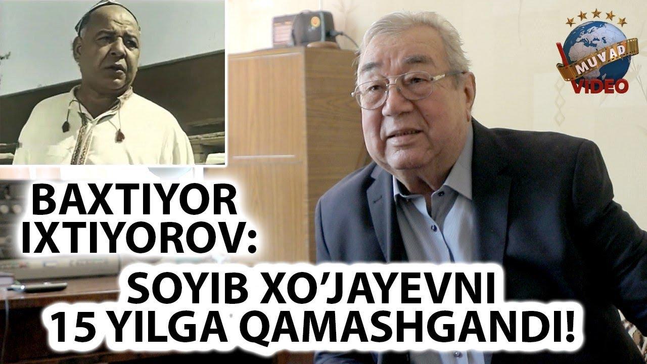 Baxtiyor Ixtiyorov - Soyib Xo'jayevni 15 yilga qamashgandi! (New exclusive)