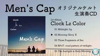 【エアコミケ】Clock Lz Color【試聴】/ Men's Cap (メンズキャップ)
