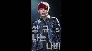 [PICKLE] INFINITE Sunggyu's Special Song 인피니트 성규가 부르는 윤...