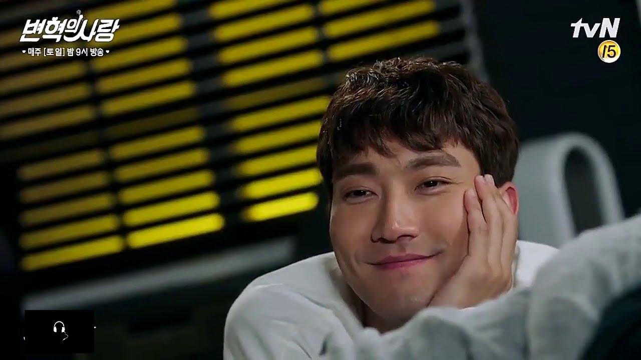 Смотреть бесплатно дораму Любовь Бён Хёка Byun Hyuks