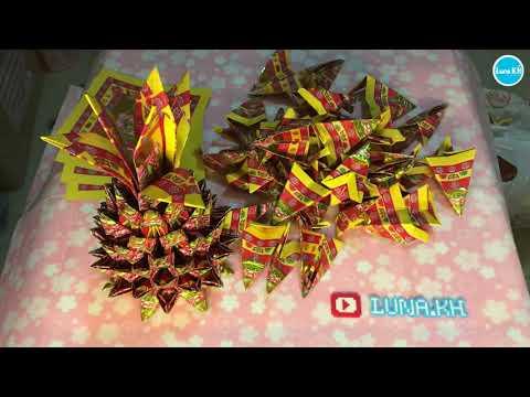 [DIY] វិធីបត់ម្នាស់ពីក្រដាស Origami Pineapple paper for moon festival