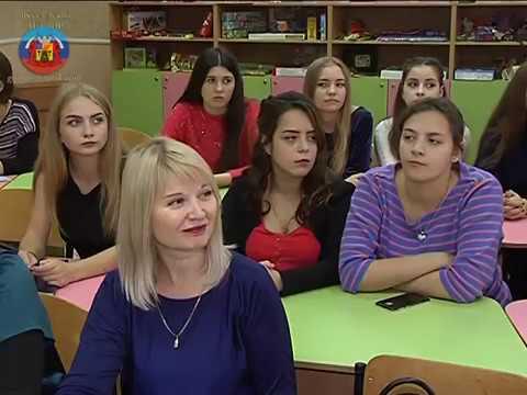 lgikvideo: слет молодых педагогов