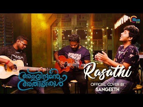 Rasathi Song Ft Sangeeth, William Issac, Sudheesh Subrahmaniam | Aravindante Athidhikal | Official