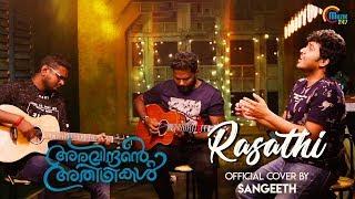 Rasathi Song Ft Sangeeth, William Issac, Sudheesh Subrahmaniam   Aravindante Athidhikal   Official