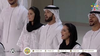 Gambar cover الله يادار زايد كيف محلاها ياناس حلوه وقلبي مغرم فيها . صرح زايد المؤسس