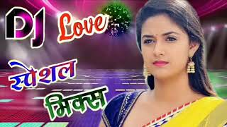 Ishq Bhi Kya Cheez Hai-(Hard Love Remix) Old Is Gold love Special Dj Song 2019,  Dj mix Song