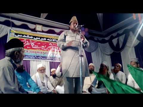 Naat by Zafar Akeel at Urs e Quazi e Sariat wa Mohafiz e sariat confrence shahbazpur Muzaffarpur