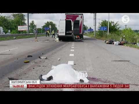 5 канал: Смертельна аварія на Житомирщині: у поліції назвали винуватця