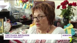 Сегодня в Одессе отмечают День знаний