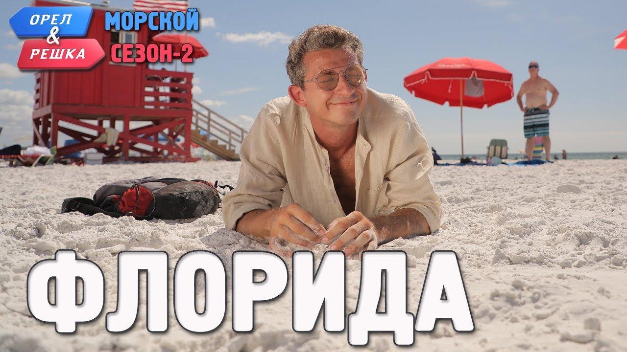 10 российских актрис, которых называют бездарными и везде одинаковыми