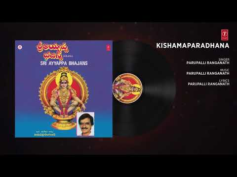 parupalli-ranganath:-kishamaparadhana-song- -sri-ayyappa-bhajans- -telugu-devotional-songs