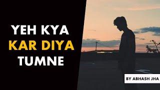 Yeh Kya Kar Diya Tumne? | Sad Poetry in Hindi by Abhash Jha | Rhyme Attacks