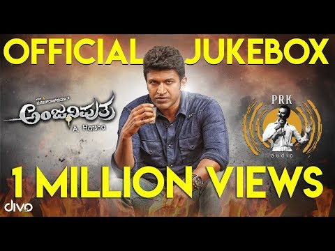 Anjaniputhraa - Official Jukebox | Puneeth...