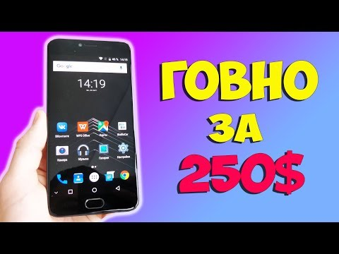 ЧЕСТНЫЙ ОБЗОР Umidigi Z1 Pro - ГОВНО ЗА 250$