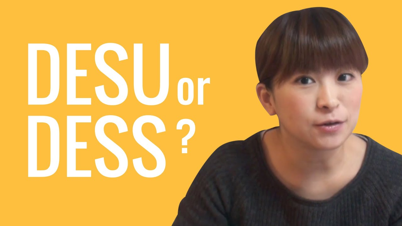 Ask a Japanese Teacher! Why does DESU sound like DESS? - YouTube