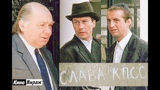 """""""ПАСПОРТ"""" Приключ-трагикомедия Г.Данелия  / трейлер 1990"""