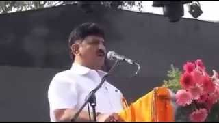 DK Shivakumar Speech During the Kannada Rajyotsava Celebrations at Kanakapura Part 2