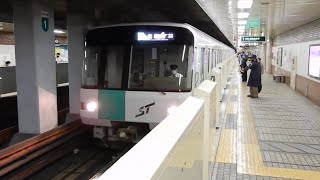 【札幌市営地下鉄】前面行先LED交換車! 南北線5000形5115F 真駒内行き@すすきの