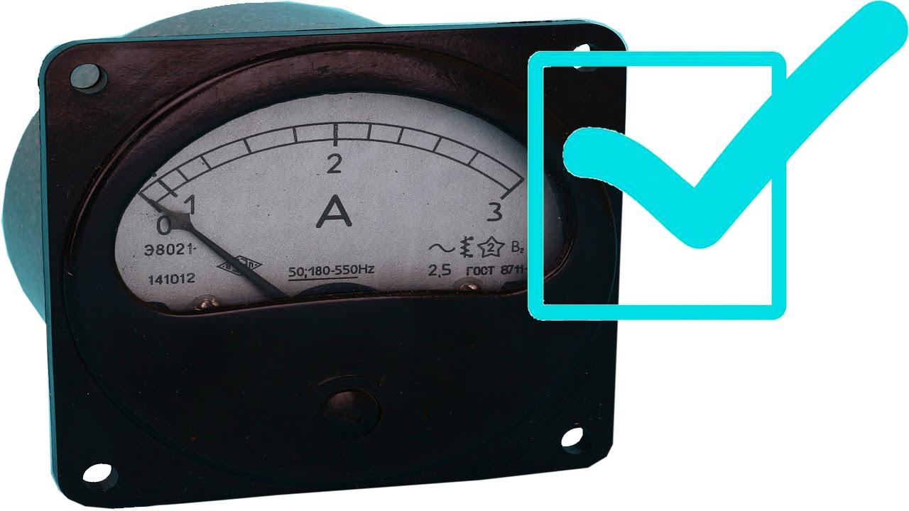 Как установить вольтметр на ВАЗ2106 часть 1 - YouTube