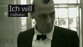 Как снимали клип Rammstein - Ich will (Full HD на русском [making-of])