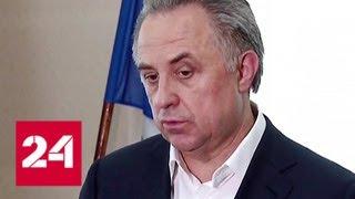 Мутко: на восстановление Иркутской области после наводнения потребуется 18,5 миллиарда рублей - Ро…