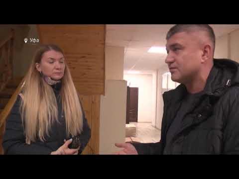В Большом Камне вахтовики Уфанефтемаш не могут вернуться домой из за задержек по зарплате