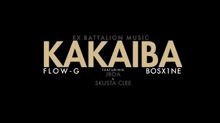Kakaiba - Ex Battalion ft. JRoa & Skusta Clee (Official Music Video)