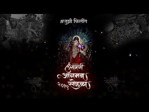chinchpoklicha-chintamani-aagman-sohala-2019-(-shree-creation)-#tuji-feeling