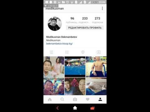 Как вставлять смайлики в инстаграм /How to paste in instagram