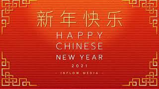 รวมคำอวยพร สุขสันต์วันตรุษจีน 2021 / 2564