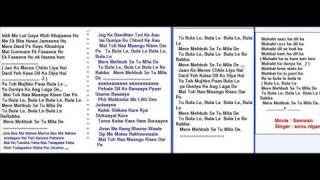 Tu Mila De Mile De ( Saawan )Free karaoke with lyrics by Hawwa -.mp4