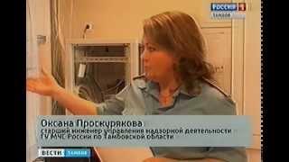 ГТРК Тамбов: ''Приемка школ''