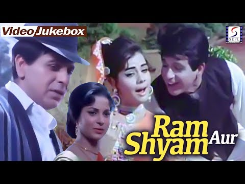 Dilip Kumar, Waheeda Rehman Popular Songs - Ram Aur Shyam - Hindi (HD) | Video Jukebox | Bollywood