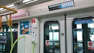 【東洋IGBT】Osaka Metro200系(ニュートラム)走行音 / Newtram-200 sound