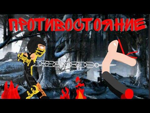 Рисуем мультфильмы 2 \