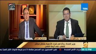 وزير الصحة عن حالة شريف إسماعيل: