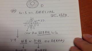 アーベルの連続性定理 - Abel's ...