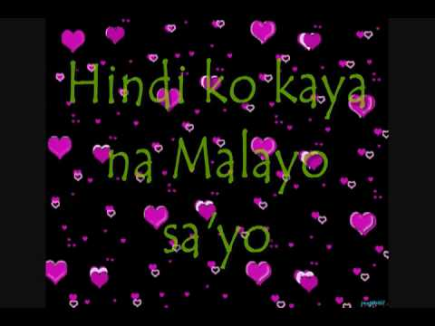 Isang Katulad Mo w Lyrics Bernie Ann and Aj Tabaldo