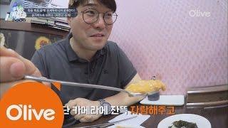 one night food trip [제주] 자연산 성…