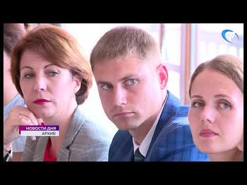 Городские бани остались без директора, а у Агентства развития Новгородской области новый глава