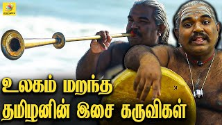 Endangered Traditional Tamil Musical Instruments