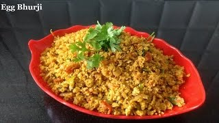 Egg Bhurji Recipe|Dhaba Style Egg Bhurji|Masala Anda Bhurji| How to make egg Bhurji|Egg Poratu