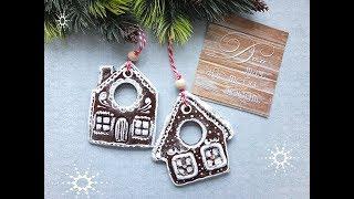 Как сделать  пряничные домики из глины мастер класс/новогодний декор своими руками