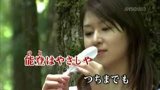 2018.7.4 唄:川中美幸 (キー)0 作詞:椿れい 作曲:梶原茂人 編曲:...