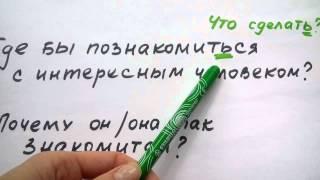 Русский язык. Правописание окончаний - тся/ -ться