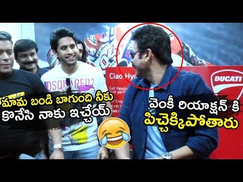 Naga Chaitanya Fun with Victory Venkatesh    Ducati Showroom Launch in Hyderabad    Life Andhra TV