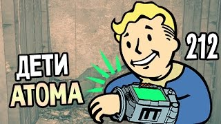 Fallout 4 Far Harbor Прохождение На Русском 212 ДЕТИ АТОМА