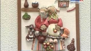 В Молодежном центре открылась выставка ''Такие разные куклы''