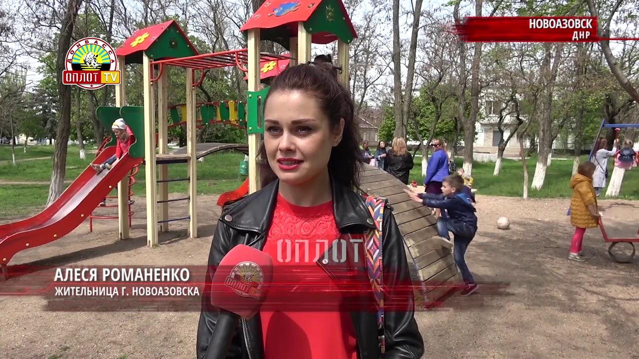 • Праздник труда в Новоазовске