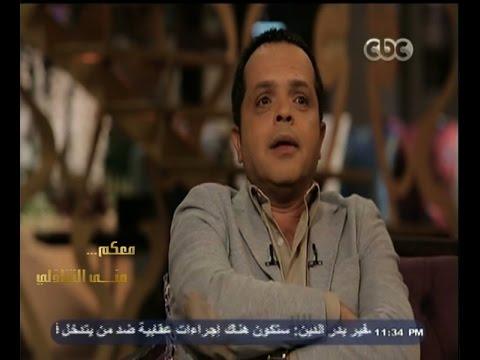 #معكم_منى_الشاذلي | لقاء خاص مع الفنان الكوميدي محمد هنيدي | الجزء الأول